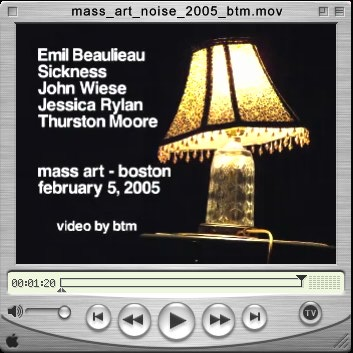 mass art noise video